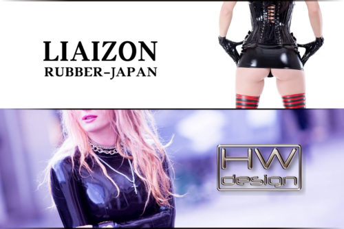 Our products are now available in Liaizon shop in Japan!