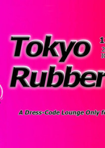 Tokyo Rubberium Vol.2